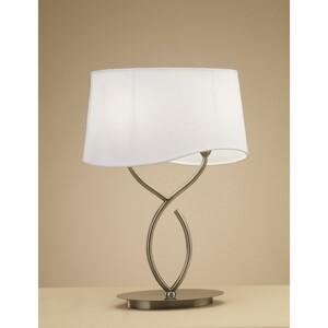 Настольная лампа MANTRA 1926