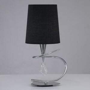 Настольная лампа MANTRA 1709