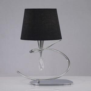 Настольная лампа MANTRA 1710