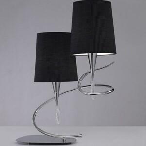 Настольная лампа MANTRA 1711