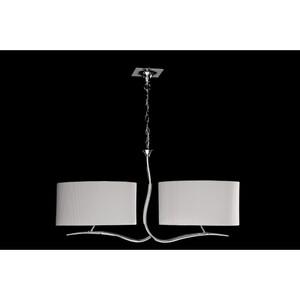 Подвесной светильник MANTRA 1130
