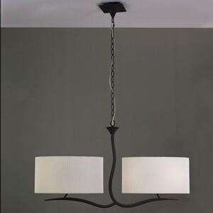 Подвесной светильник MANTRA 1150