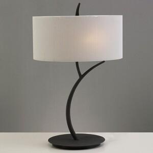 Настольная лампа MANTRA 1157