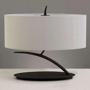 Настольная лампа MANTRA 1158