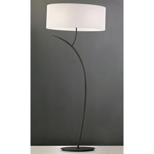 Настольная лампа MANTRA 1159