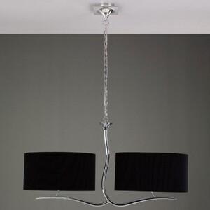 Подвесной светильник MANTRA 1170