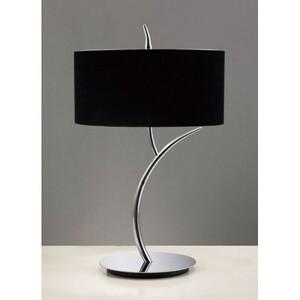 Настольная лампа MANTRA 1177