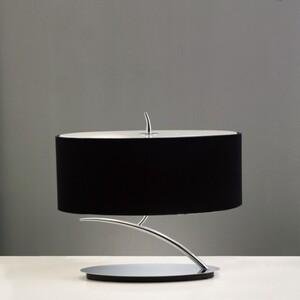Настольная лампа MANTRA 1178