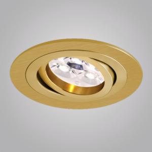 Встраиваемый светильник BPM 2010 GU