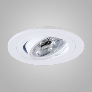 Встраиваемый светильник BPM 4210 GU