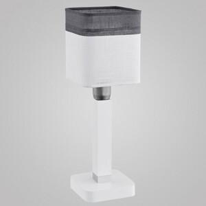 Настольная лампа TK Lighting 277 Ibis white