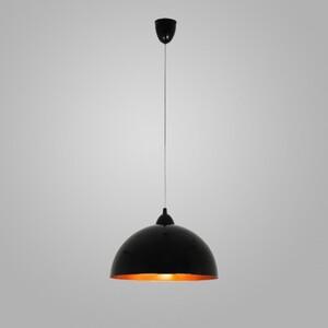 Подвесной светильник Nowodvorski 4840