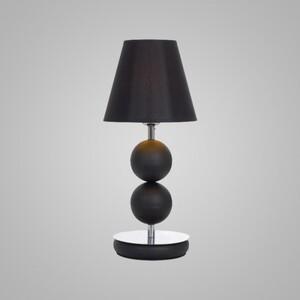 Настольная лампа Nowodvorski 4512