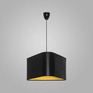 Подвесной светильник Nowodvorski 5244