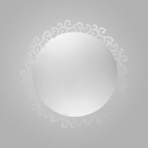 Настенно-потолочный светильник Nowodvorski 3815