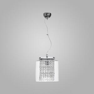 Подвесной светильник Nowodvorski 3600