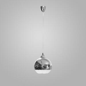 Подвесной светильник Nowodvorski 4952