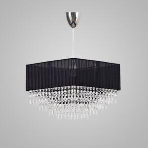 Подвесной светильник Nowodvorski 4014