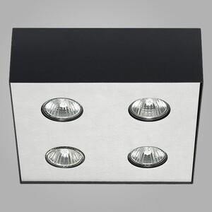 Накладной светильник Nowodvorski 5572
