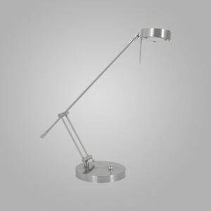 Настольная лампа Nowodvorski 2506