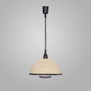 Подвесной светильник Nowodvorski 4032