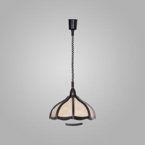 Подвесной светильник Nowodvorski 4033