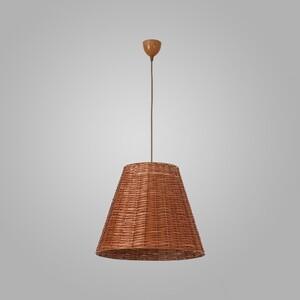 Подвесной светильник Nowodvorski 4233