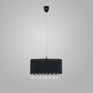 Подвесной светильник Nowodvorski 4521