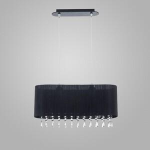 Подвесной светильник Nowodvorski 4522