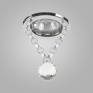 Встраиваемый светильник Nowodvorski 4897