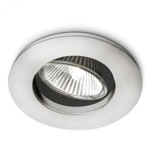 Встраиваемый светильник Philips 57959/17/16