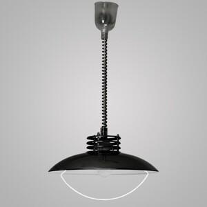 Подвесной светильник Nowodvorski 050/01 ufo