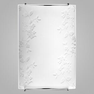 Настенно-потолочный светильник Nowodvorski 5625 jasmine
