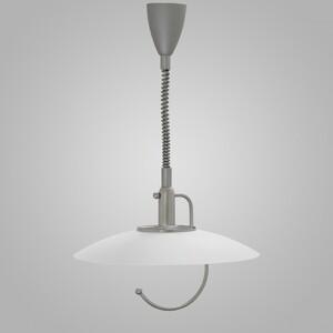 Подвесной светильник Nowodvorski 3006 scorpio
