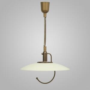 Подвесной светильник Nowodvorski 3007 scorpio