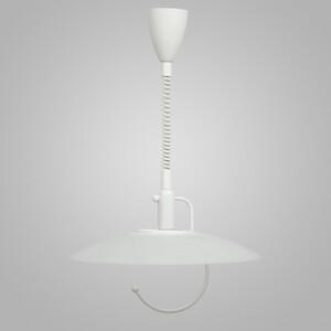 Подвесной светильник Nowodvorski 3008 scorpio