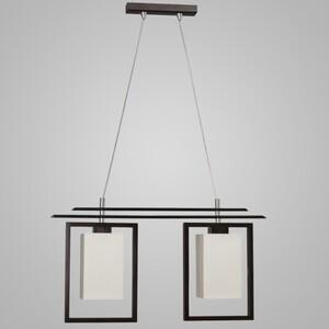Подвесной светильник Nowodvorski 3451 sakai