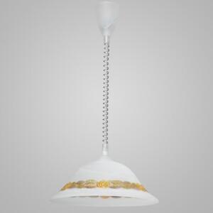 Подвесной светильник Nowodvorski 3638 rosemary