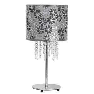 Настольная лампа Nowodvorski 5486 calabria