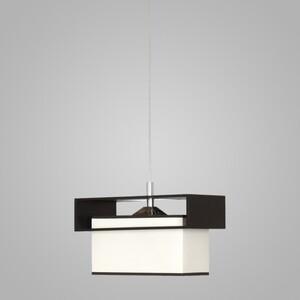 Подвесной светильник Nowodvorski 4597 aron