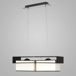 Подвесной светильник Nowodvorski 4598 aron