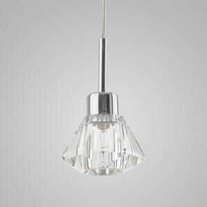 Подвесной светильник Nowodvorski 4818 prato