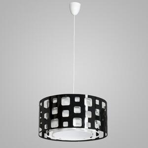Подвесной светильник Nowodvorski 5223 mallow