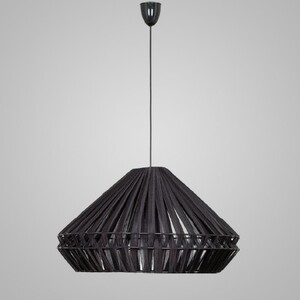 Подвесной светильник Nowodvorski 5360 murray