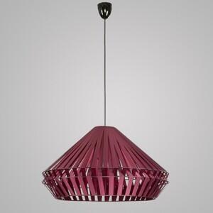 Подвесной светильник Nowodvorski 5448 murray