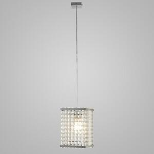 Подвесной светильник Nowodvorski 5480 capsule