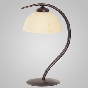Настольная лампа Nowodvorski 4705 sophie