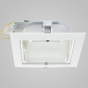 Встраиваемый светильник Nowodvorski 4851 downlight