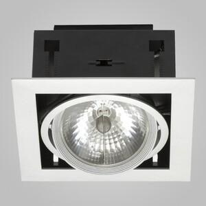 Встраиваемый светильник Nowodvorski 4870 downlight