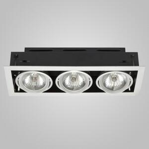 Встраиваемый светильник Nowodvorski 4872 downlight
